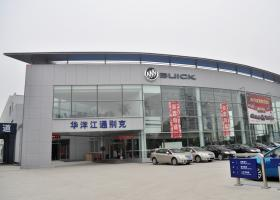 华洋江通(别克)