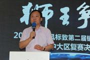 河西狮吼 华洋标致成功举办东风标致全国销售技能大赛