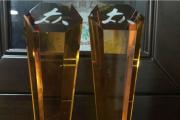 再获殊荣!集团一汽大众环保店、麓谷店双获荣誉!
