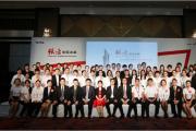 【新·荣耀】2015奥迪之星汽车金融区域复赛杰出奖