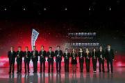 热烈祝贺华洋奥迪河西麓谷店荣获2015年度奥迪中国经销商最佳成长