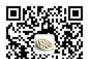 华洋别克购车惠 威朗GS优惠2.4万元