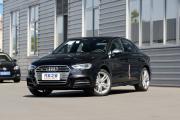 奥迪S3提供试乘试驾 购车优惠2.77万元