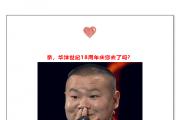 【华洋世纪汽车集团819千人购车峰会】认购五分钟+中奖两小时