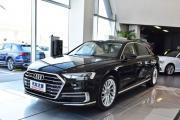 奥迪A8热销中 购车让利53.93万元