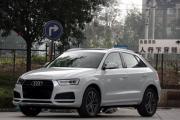 奥迪Q3热销中 购车让利7.16万元