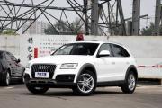 奥迪Q5提供试乘试驾 购车优惠8.98万元