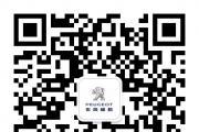 湖南兴狮标致标致3008优惠高达2.32万元