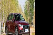 奥迪Q5L售32.68万元起 购车送大礼包