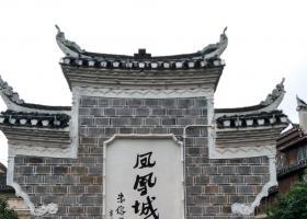 华洋世纪20周年财务总监团建活动